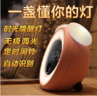 New alarm clock time lamp