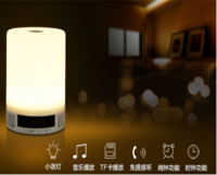 Intelligent Fashion Bluetooth Audio Lamp Alarm Clock Table Lamp
