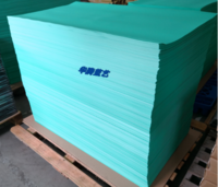 PP extruded sheet (coil)
